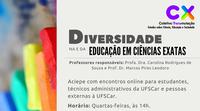 A educação da/na diversidade em Ciências Exatas é tema de atividade